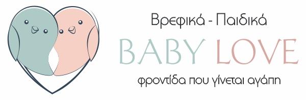 Baby Love-Βρεφικά-Παιδικά ρούχα-Αξεσουάρ-Παιχνίδια-Χειροποίητα